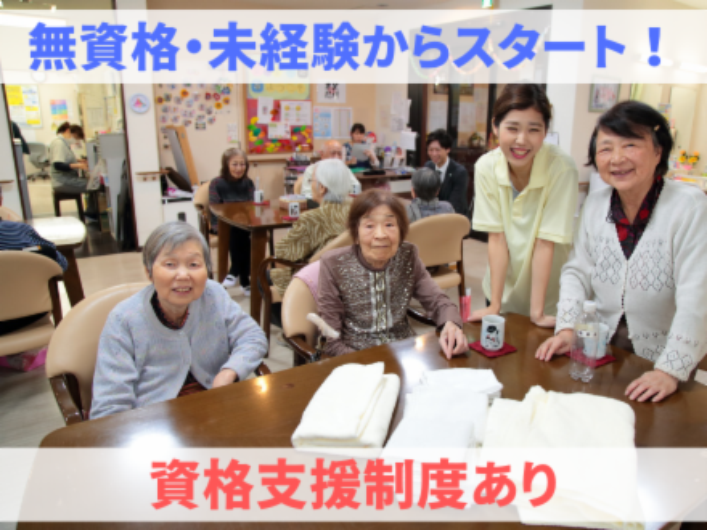 愛の家小規模多機能京都円町の画像・写真