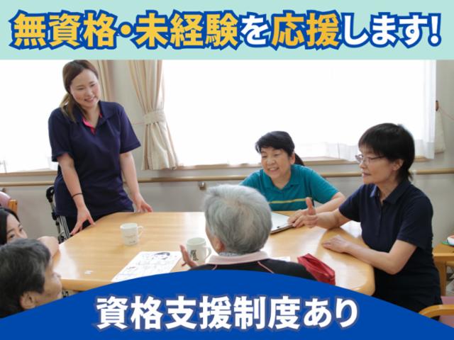 愛の家小規模多機能中野上高田の画像・写真